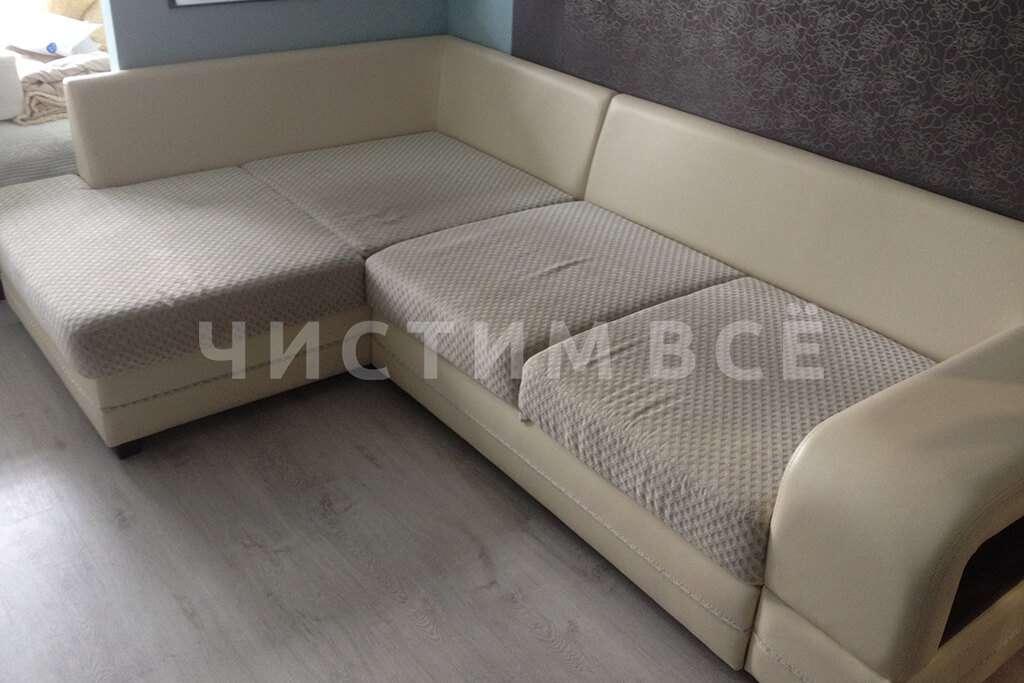 Химчистка углового бежевого дивана на дому
