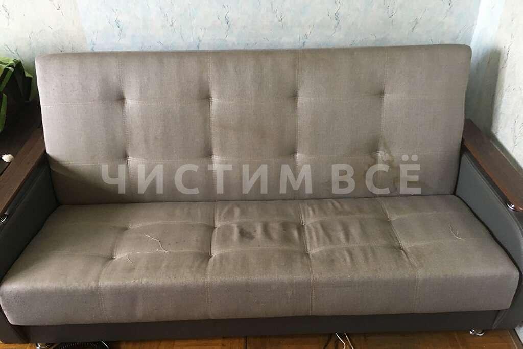 Химчистка дивана еврокнижка на дому: до и после