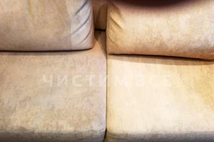 Как почистить замшевый диван