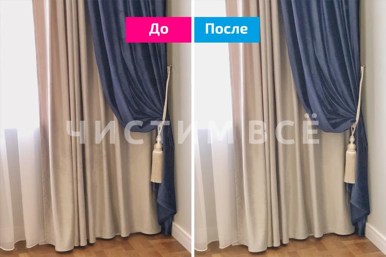 Стирка штор для небольшого московского офиса