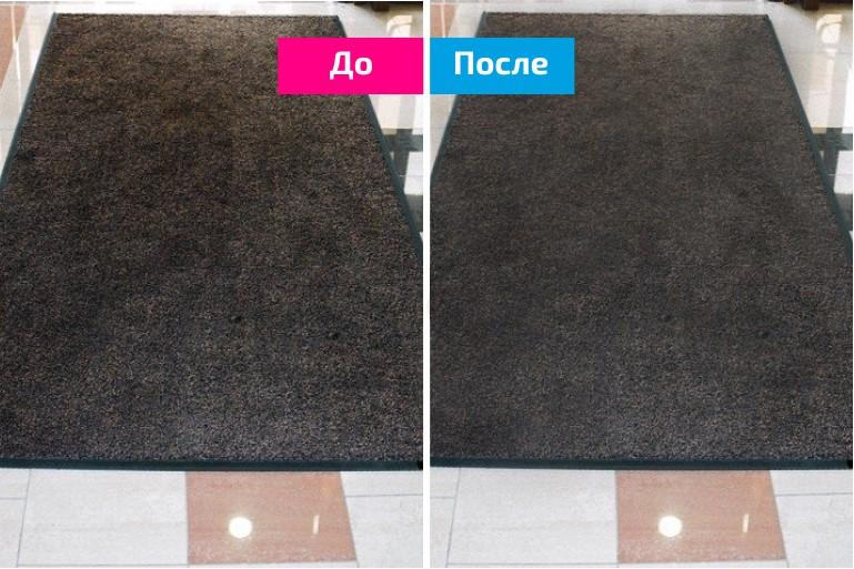 Химчистка ковров с вывозом из офиса для московской Компании