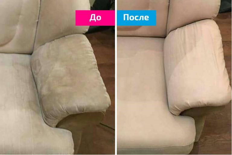 Чистка дивана и удаление пятен от воска