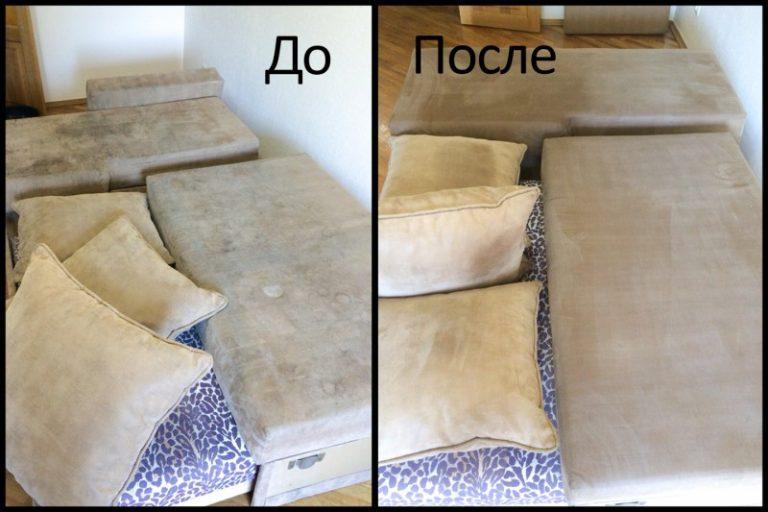 Чистка мебели от пыли
