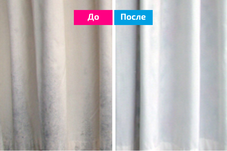 Химчистка штор в одном из московских офисов