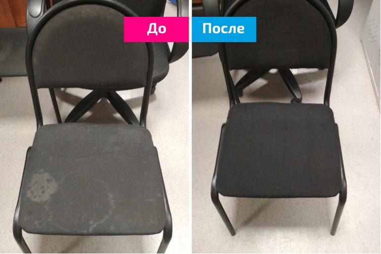 Чистка мягкой мебели в конференц-залах офиса