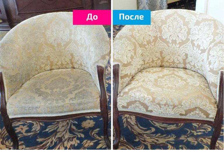 Кресла до и после химчистки
