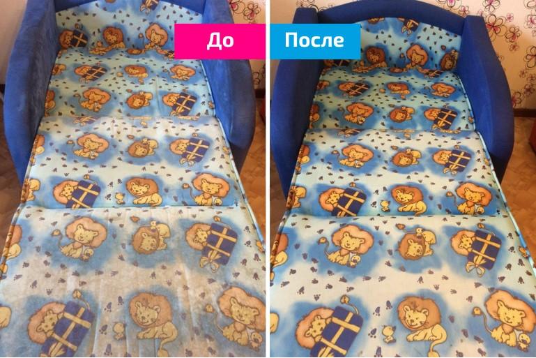 детское кресло кровать до после