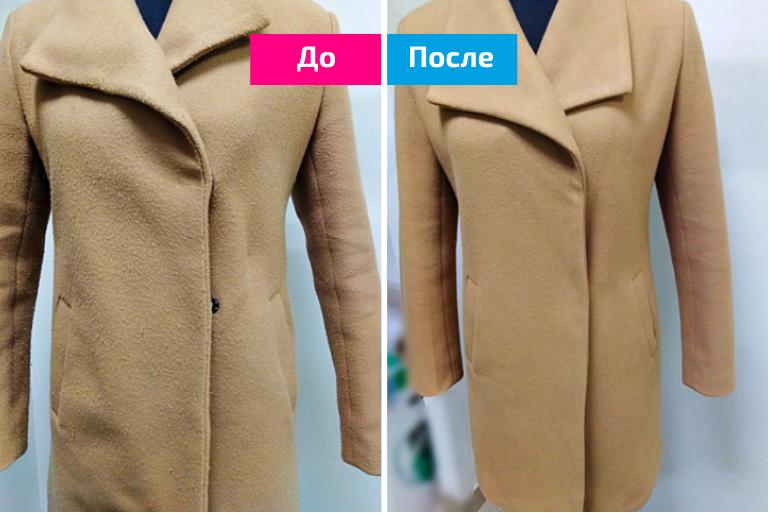 Химчистка зимнего яркого пальто