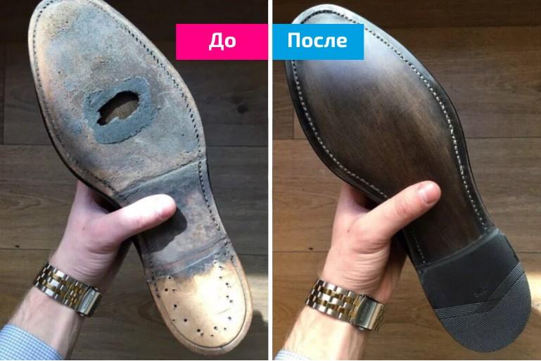 ремонт туфель