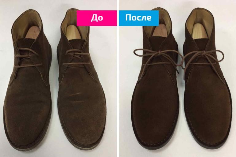 Химчистка демисезонных ботинок для постоянного клиента