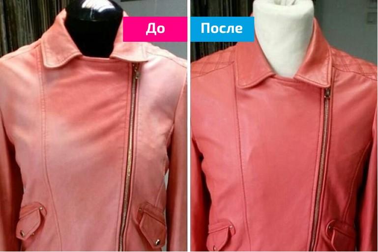 Покраска женской кожаной куртки-косухи