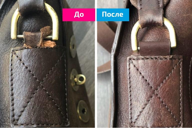 Ремонт сумки известного бренда для новой заказчицы